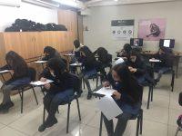 Liceo Polivalente Moderno Cardenal Caro - Pruebas Olimpiadas del Saber 2018