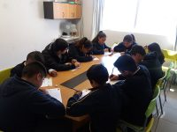 Escuela Básica El Libertador