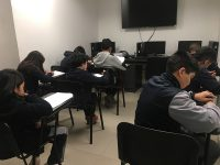 Liceo Polivalente José Manuel Balmaceda